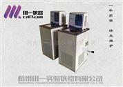 循环低温恒温槽DC-0506/3010高温水浴锅