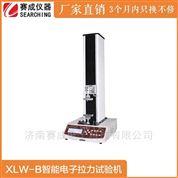 XLW(B)智能电子拉力试验机