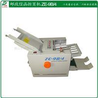 深圳石岩自动折纸机价格