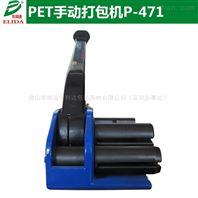 深圳坪山手持式气动摩擦熔接机