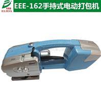 宝安充电式塑钢带打包机品牌