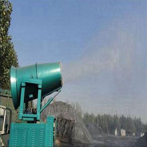 喷雾机除尘雾炮机