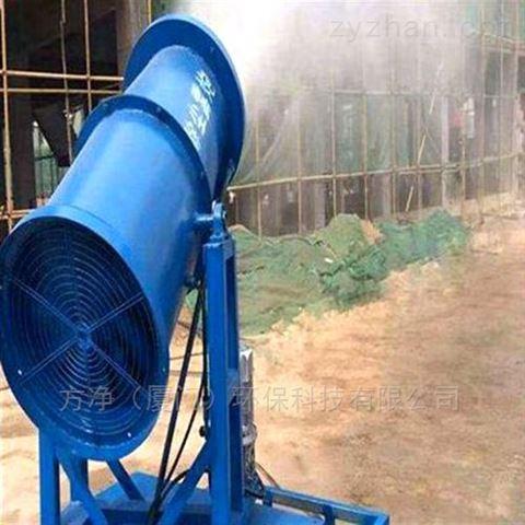 厦门方净环保除尘降尘风送喷雾机