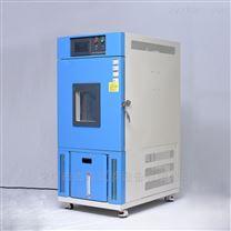 深圳可程式恒温恒湿试验箱厂家