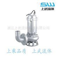 WQP型潜水式排污泵 不锈钢304材质潜水泵