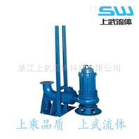 耦合式潜水无堵塞排污泵
