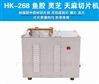 广州HK-268鹿茸药材高速切片机直销
