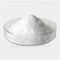 2-甲基咪唑医药原料693-98-1
