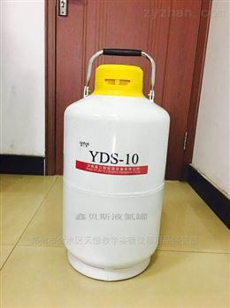 金昌鑫贝斯液氮罐
