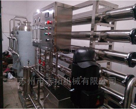 RO反渗透水处理厂家