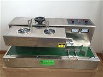 台式自动电磁感应铝箔封口机