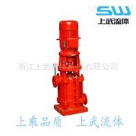 立式消防多级泵 XBD-DL型多级消防泵
