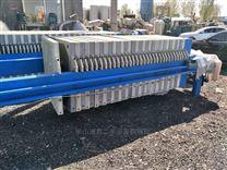 多种 厂家供应1000型环保板框污泥压滤机