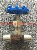 高壓高溫焊接針型截止閥J61Y-100P針型閥