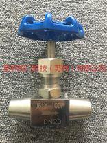 高压高温焊接针型截止阀J61Y-100P针型阀
