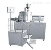 立式高效湿法混合制粒机