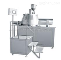 HLSG立式高效濕法混合製粒機