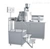 HLSG10湿法混合制粒机