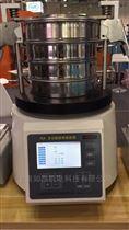 RA-200S实验室微电脑标准检验筛