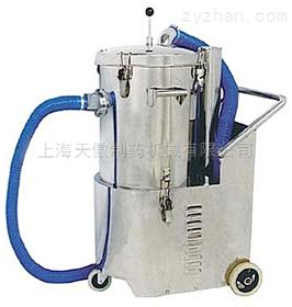 XGB型吸尘器