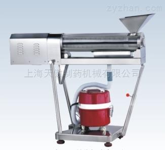 上海卧式胶囊抛光机