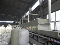 粉末干燥設備—微波干燥機