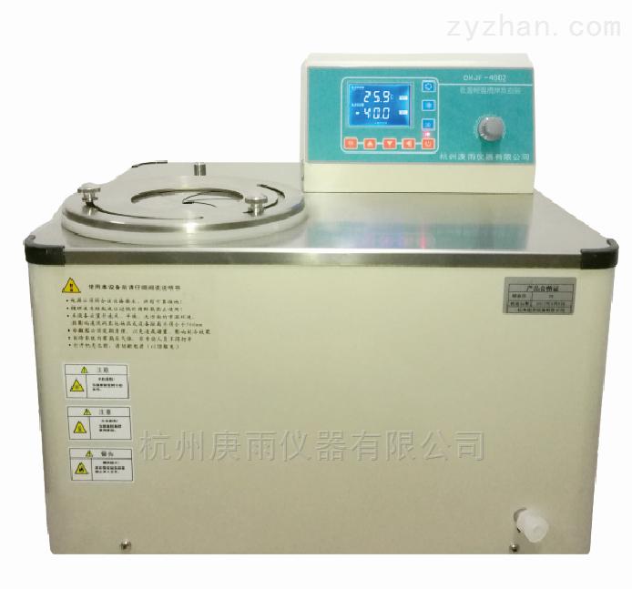 -40~99℃ 低温恒温反应浴槽生产厂家