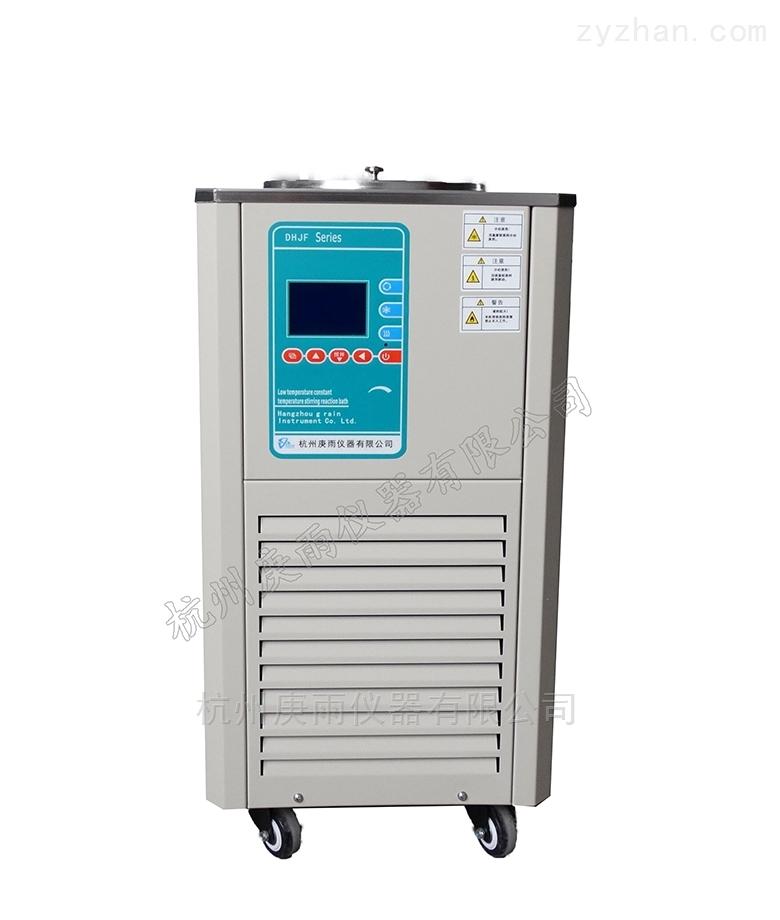 -40℃~99℃低温恒温搅拌反应浴生产厂家