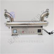 天津紫外线消毒器JM-UVC-225 厂家直销定制