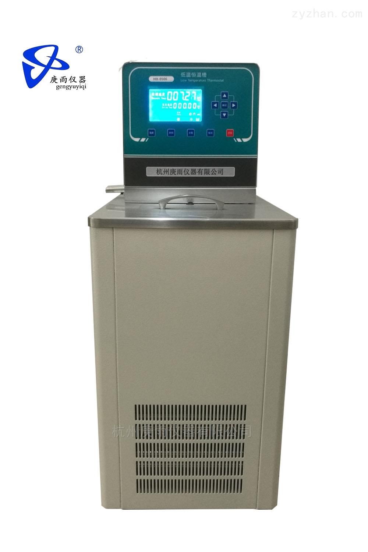 (-30°C~99°C)恒温循环器生产厂家