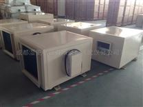 海東供應工業除濕機,抽濕機廠家銷售