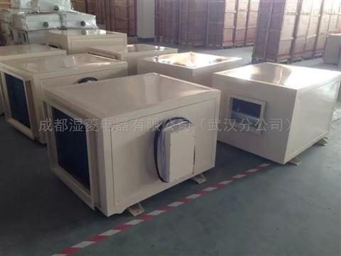 乐平2-8℃耐低温冷库专用湿菱除湿机