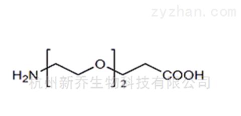 791028-27-8 H2N-PEG2-COOH小分子 纯度高