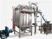 連續式超微粉碎機藥材打粉機五谷雜糧磨粉機