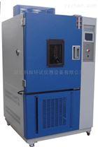 武汉GDW-100小型高低温试验箱厂家直销