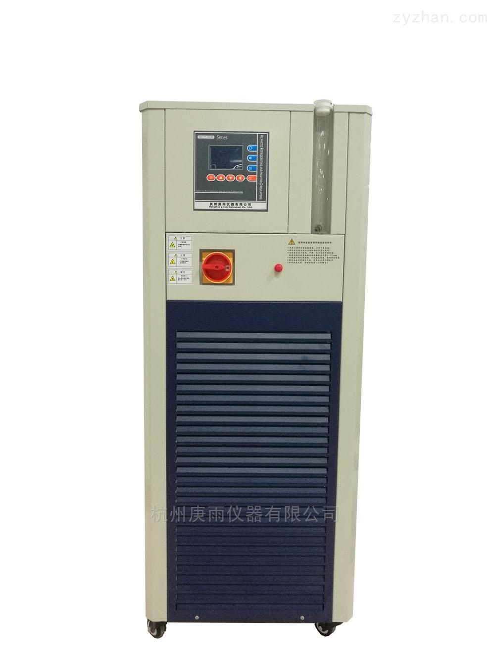 -80~200℃ 高低温循环装置生产厂家