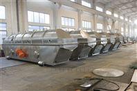 振动流化床-_-(氢氧化铝-|-)干燥机组||