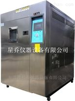 GJB150.4-86(MIL-STD-810D)高低溫試驗機