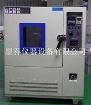 其他塑膠臭氧老化試驗機 換氣式老化測試機