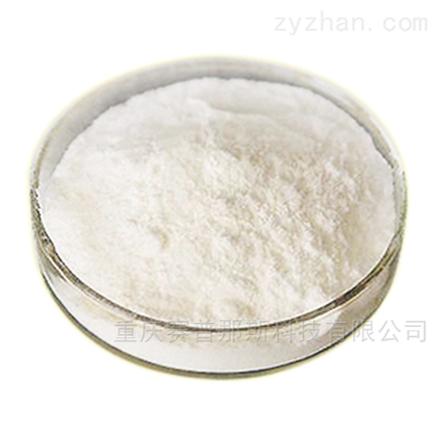 豆甾醇厂家用量