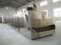 DW系列網帶式干燥機