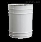 噻唑烷酮原料|78587-59-4|农药中间体