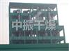 YPG系列压力式喷雾干燥机生产厂家