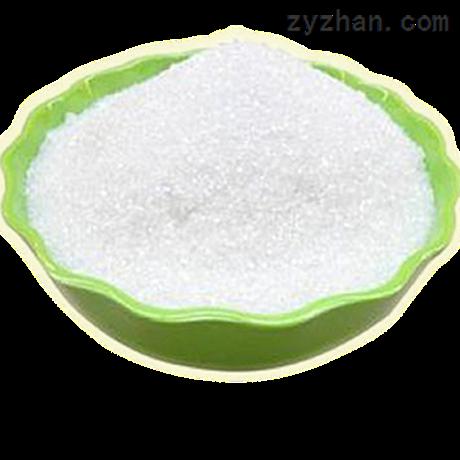 4.5-二甲基噻唑原料香精供应