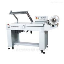 天津廠家供應半自動二合一封切收縮包裝機
