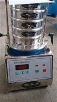 RA-200标准实验室检验筛