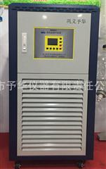 GDSZ-1035高低温一种介质实现的循环装置