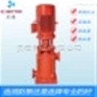 XBD-DL 立式多级消防泵