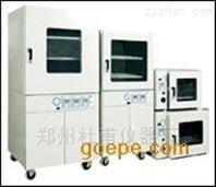 不锈钢高温烘箱烤箱 实验室真空干燥箱