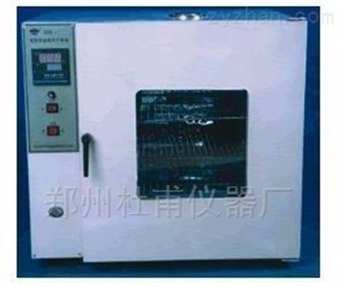 电热鼓风烘箱 数显智能鼓风干燥箱